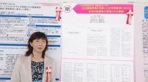 日本地域看護学会奨励賞受賞(平成26年)