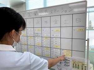 金蘭訪問看護ステーションのホワイトボード